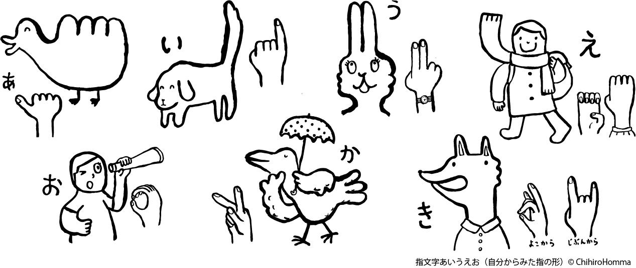 ChihiroHomma-Website